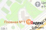 Схема проезда до компании ЭкоСтом в Москве