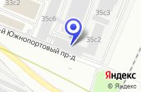 Схема проезда до компании ПТФ МЭЗОПЛАСТ в Москве