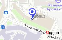 Схема проезда до компании ТФ ПОЛЬФА ТАРХОМИН в Москве