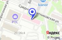 Схема проезда до компании НАУЧНЫЙ ЦЕНТР МЕДИЦИНСКАЯ РАДИОЛОГИЯ в Москве