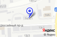 Схема проезда до компании ТРАНСПОРТНАЯ КОМПАНИЯ ТРАНСЛОГИСТИК в Москве