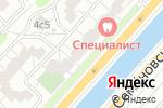 Схема проезда до компании СПЕЦИАЛИСТ в Москве