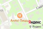 Схема проезда до компании Парикмахерская в Видном
