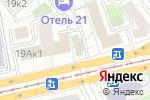 Схема проезда до компании Хинкальная №1 в Москве