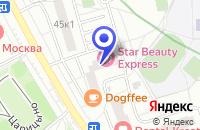 Схема проезда до компании ТФ БИФИЛЮКС в Москве