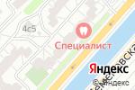 Схема проезда до компании Свадебное агентство Ксении Мироновой в Москве