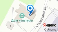 Компания Новороссийский Бетонный Завод на карте