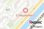 Схема проезда до компании Центр паспортизации помещений в Москве