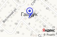 Схема проезда до компании ПРОИЗВОДСТВЕННАЯ ФИРМА ИНТЕРНОВОПЛАСТ в Новороссийске