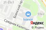 Схема проезда до компании Hi-Tech Group в Москве