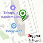 Местоположение компании Секонд-хенд на Шипиловском проезде