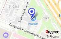 Схема проезда до компании АВАРИЙНО-ВОССТАНОВИТЕЛЬНАЯ СЛУЖБА ТАГАНКА-СЕРВИС в Москве
