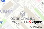 Схема проезда до компании Отдельный батальон ДПС ГИБДД в Москве