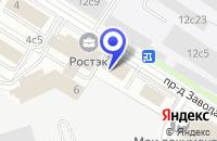 Схема проезда до компании СЕРВИСНЫЙ ЦЕНТР СТО-ВОСТОК в Москве