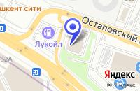 Схема проезда до компании ПТК СОТЕЛ ПЛЮС в Москве