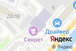Схема проезда до компании КлиматКомфорт в Москве