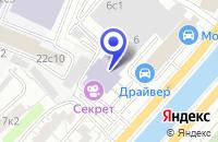 Схема проезда до компании СИСТЕМНЫЙ ИНТЕГРАТОР КОМПЛЕКСНЫЕ ПРОЕКТЫ в Москве