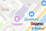 Схема проезда до компании Терманика в Москве