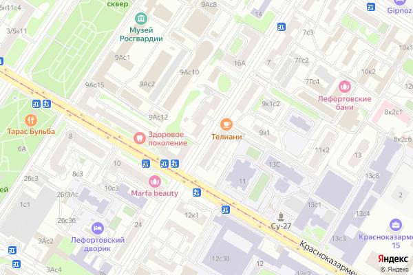 Ремонт телевизоров Улица Лефортовский Вал на яндекс карте