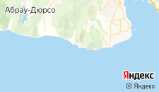 Гостиницы города Широкая Балка на карте