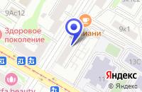 Схема проезда до компании МЕБЕЛЬНЫЙ САЛОН ДОМ НА КОЛЕСАХ в Москве