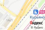 Схема проезда до компании Аромашарм в Москве
