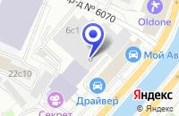 Схема проезда до компании СЕРВИСНО-ТЕХНИЧЕСКИЙ ЦЕНТР НАДЕЖДА в Москве