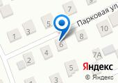 Партнер Плюс Новороссийск на карте