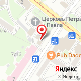 Крестильный храм Михаила Архангела в Лефортово