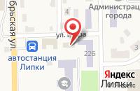 Схема проезда до компании Киреевская центральная районная аптека в Липках