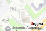 Схема проезда до компании ГастроноМир в Москве