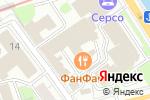 Схема проезда до компании Bit-Of-Sound Production в Москве