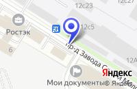 Схема проезда до компании АВТОСЕРВИСНОЕ ПРЕДПРИЯТИЕ ПАРИТЕТ в Москве