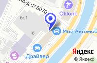 Схема проезда до компании АВТОСЕРВИСНОЕ ПРЕДПРИЯТИЕ ЛЕОН-МОТОРС в Москве