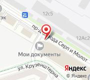 Управа района Лефортово