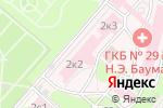 Схема проезда до компании Городская клиническая больница №29 им. Н.Э. Баумана в Москве