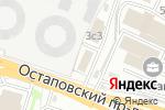 Схема проезда до компании Мир Карго в Москве
