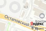 Схема проезда до компании Центр жилой недвижимости в Москве