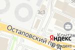 Схема проезда до компании Доктор Хцв в Москве