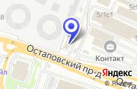 Схема проезда до компании ПРОИЗВОДСТВЕННАЯ КОМПАНИЯ БЕНОТЕХ в Москве