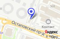 Схема проезда до компании МЕБЕЛЬНЫЙ САЛОН ЗЕНИТ-БТ в Москве