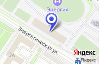 Схема проезда до компании ПРОИЗВОДСТВЕННОЕ ПРЕДПРИЯТИЕ КОМКОН в Москве