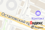 Схема проезда до компании Warm-market в Москве