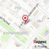 На Курьяновской