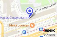 Схема проезда до компании ТФ КАНЦЛЕР ЕТС в Москве