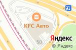 Схема проезда до компании Аптренд в Москве