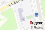 Схема проезда до компании Специальная (коррекционная) общеобразовательная школа-интернат №29 в Москве