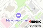 Схема проезда до компании Кобидент в Москве