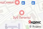 Схема проезда до компании Ореховский в Москве