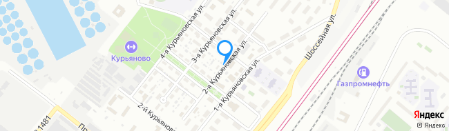 улица Курьяновская 2-я